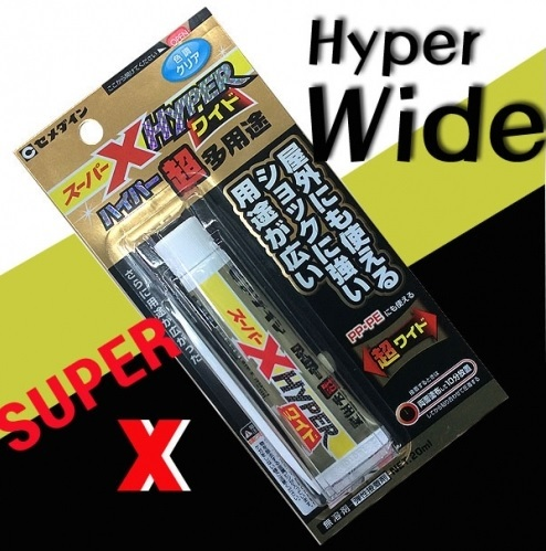 PE,PP접착제Super-X Hyper Wide, 20ml